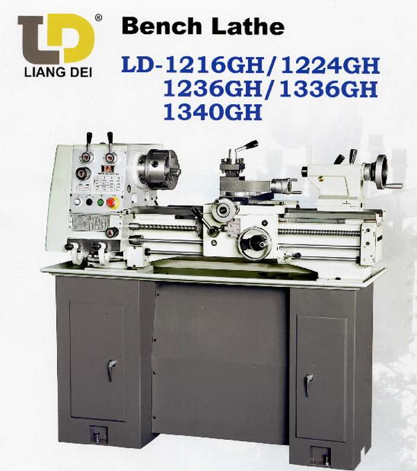 LD-1216GH-1340GH Lathe