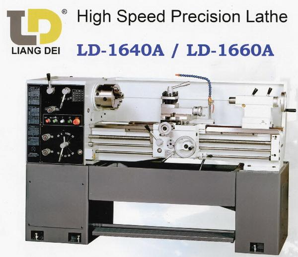 LD-1640A_LD1660A