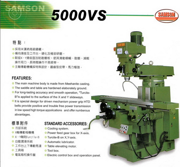 Samson 5000VS