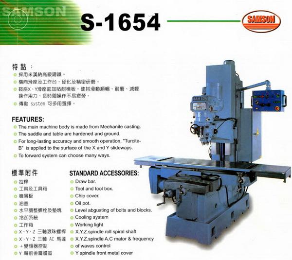 Samson S-1654