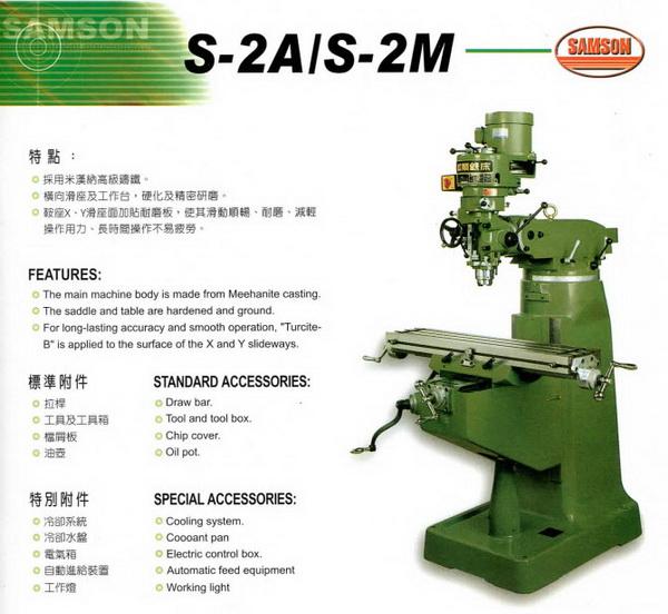 Samson S-2A_S-2M