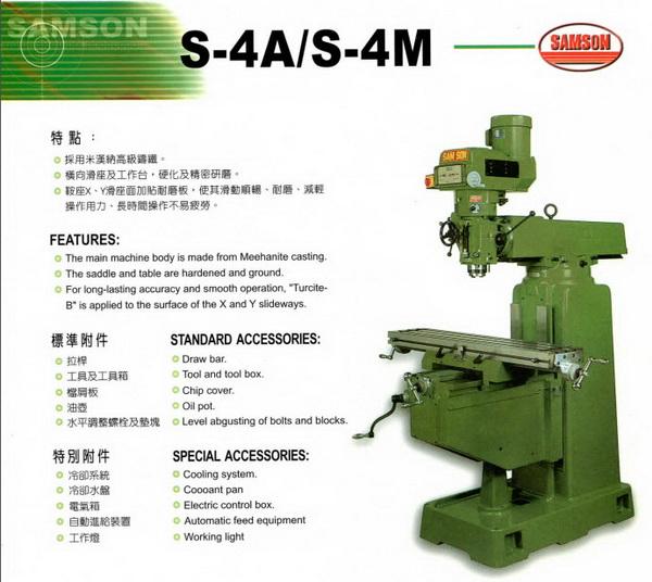 Samson S-4A_S-4M