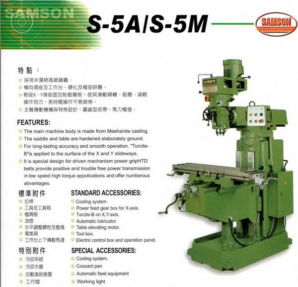 Samson S-5A_S-5M